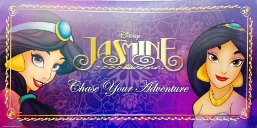 jasmine header