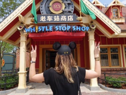 Shanghai Disney Chinese Ears
